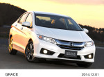 гибридный Honda Grace 2014 Фото 16