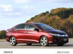 гибридный Honda Grace 2014 Фото 17