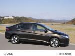гибридный Honda Grace 2014 Фото 18