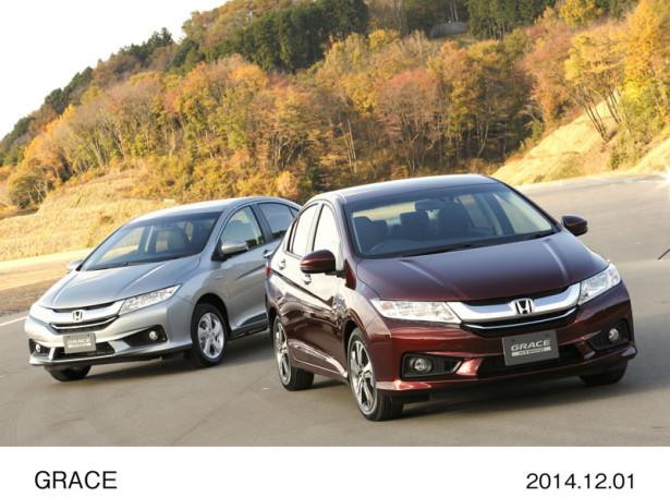 гибридный Honda Grace 2014 Фото 20