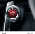 гибридный Honda Grace 2014 Фото 31