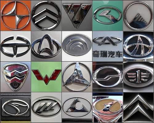 китайские автомобили логотипы