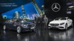 Mercedes Maybach S600 2015 Фото 73