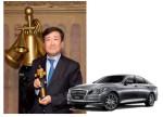 Hyundai Genesis удостоен премии «Золотой Клаксон» в номинации «Бизнес-класс»