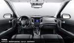 Hyundai ix25 2016 Фото 05