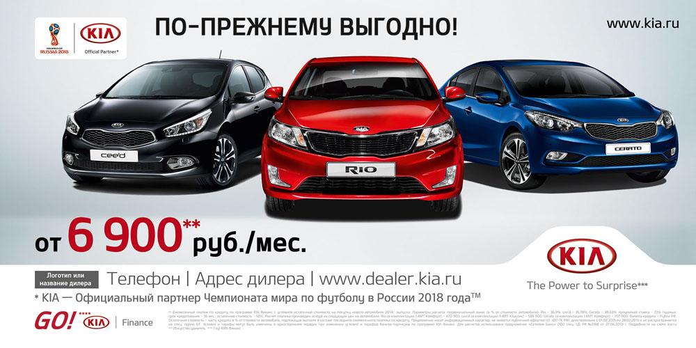 Kia Financing 28 Images Kia Finance Kia Motors Uk Kia
