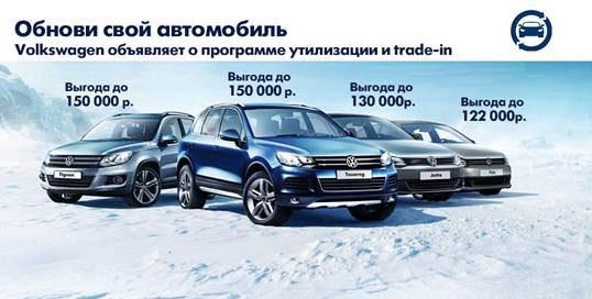 Выгода до 150 000 рублей на автомобили