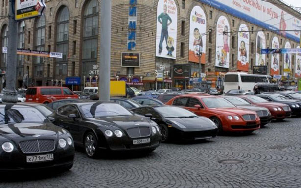 автомобили москва