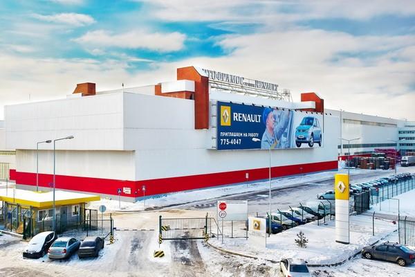 завод renault в москве