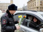 Цветочный патруль от Skpda Фото 01