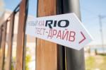 Kia Rio Арконт Волгоград 2015 13