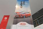 Презентация KIA Rio 2015 в Волгограде 57