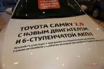 Toyota Camry 2 литра Волгоград 2015 Фото  11