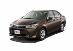 Toyota Corolla Axio Hybrid 2015 Фото  04