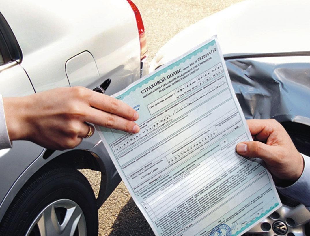 Как сделать страховку на автомобиль через интернет 2017 268