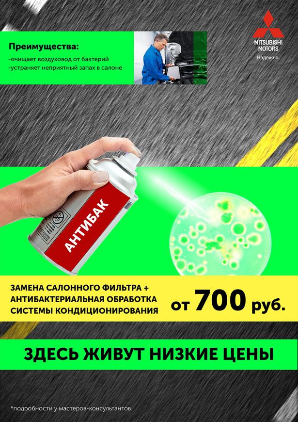 плакат фильтр_mmc