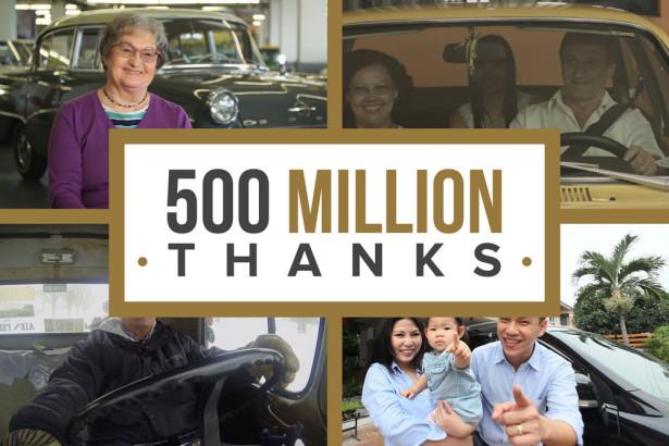 GM 500 миллионов 2015 Фото 15