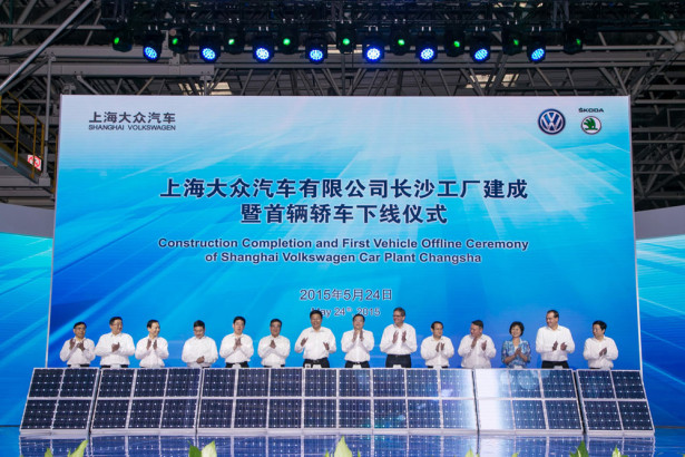 Volkswagen Skoda завод в Китае 2015 Фото 01