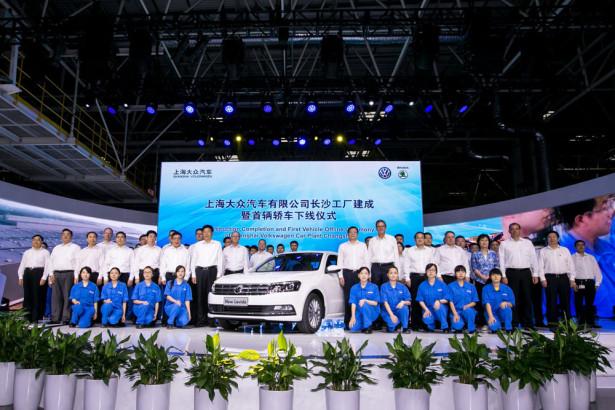 Volkswagen Skoda завод в Китае 2015 Фото 02