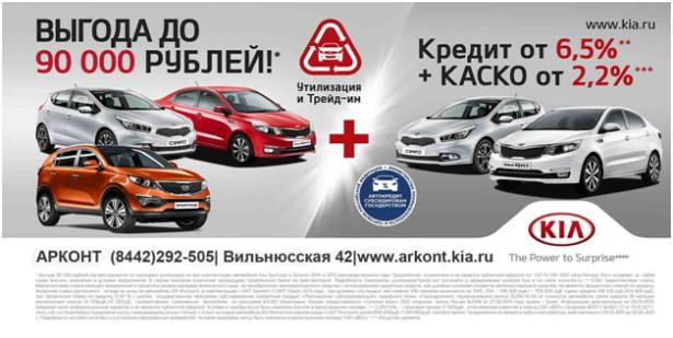 Выгода до 90 000 рублей