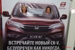 Honda CR-V 2015 Фото 18