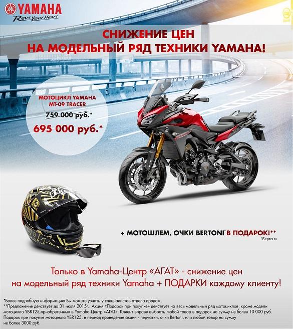мотоцикл июль