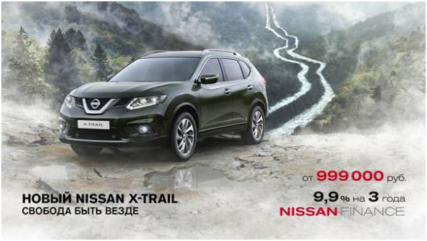 внедорожник Nissan X-Trail