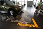 Renault Duster 2015 Арконт Волгоград Фото 24