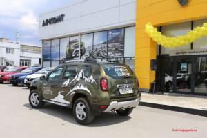 Renault Duster 2015 Арконт Волгоград Фото 40