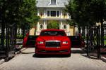 Rolls-Royce St. James Wraith 2015 Фото 02