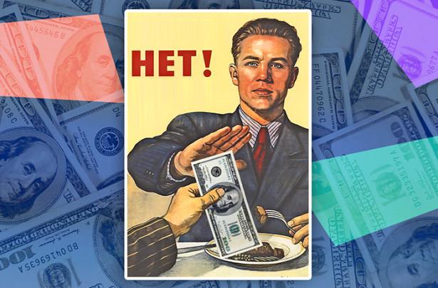Доллар растет Волга-Раст держит цены