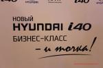 Hyundai i40 2015 в Волгограде Фото 22