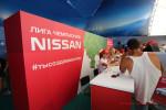 Лига чемпионов Nissan в Волгограде Фото 16