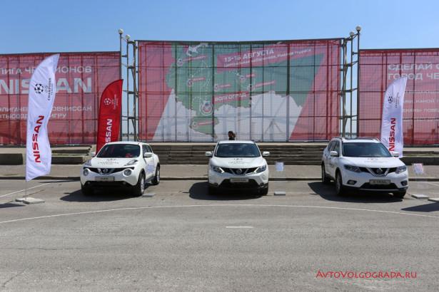 Лига чемпионов Nissan в Волгограде Фото 17