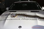 Mercedes-Benz GLE Coupe в Волгограде Фото 23
