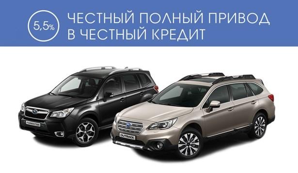 finance-subaru-drive