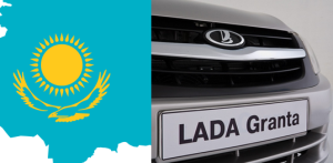 kazaxstan-lada avtovolgograd.ru
