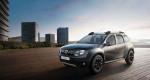 Dacia Duster 2016 01