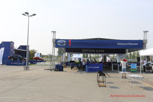 Datsun за таланты в Волгограде Фото 01