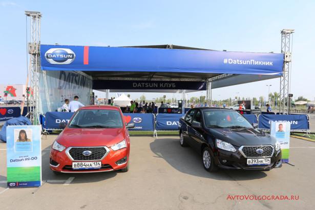 Datsun за таланты в Волгограде Фото 07