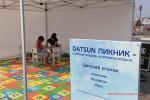 Datsun за таланты в Волгограде Фото 08