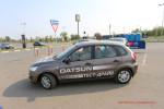 Datsun за таланты в Волгограде Фото 18