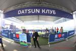 Datsun за таланты в Волгограде Фото 35