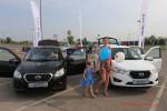 Datsun за таланты в Волгограде Фото 37