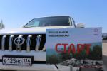 Toyota Hilux 2015 и Land Cruiser Prado Агат Фото 23