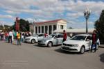 Волга-Раст день города 2015 02