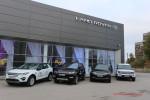 Jaguar Land Rover Арконт в Волгограде Фото 01