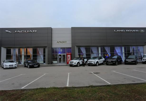 Jaguar Land Rover в Волгограде