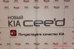 Kia Ceed 2016 А.С.-Авто Волгоград Фото 25
