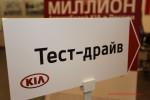 Kia Ceed 2016 А.С.-Авто Волгоград Фото 39